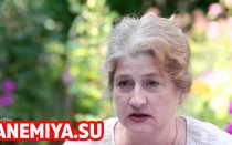 Лекция доктора Татьяны Бобышевой