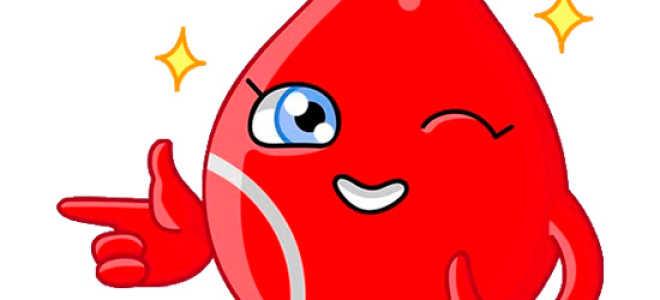 Гемоглобин — это что такое – простейшими языком