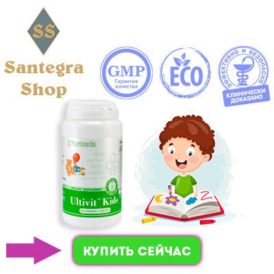 Эффективное средство от анемии у детей thumbnail