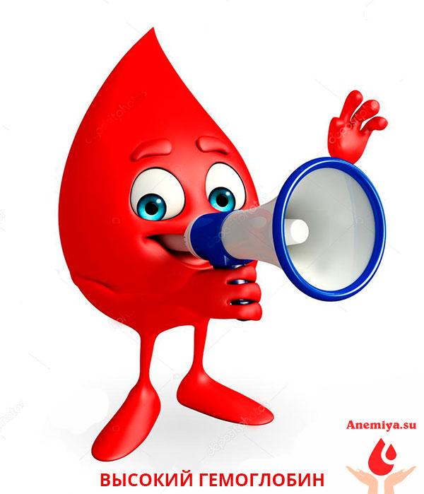 v-chyom-opasnost-vysokogo-gemoglobina